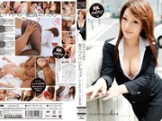 Girl Of The Company's Secret Actually Yukina Shaved OL F Cup