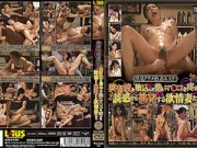 Horny Wives To Provocation From The Temptation To Let The Hot Uzuka Co Ma To Elaborate Paint Nasty Acme Jukutsuma Este Excitement Liquid