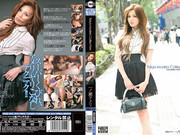 Tokyo Models Collection